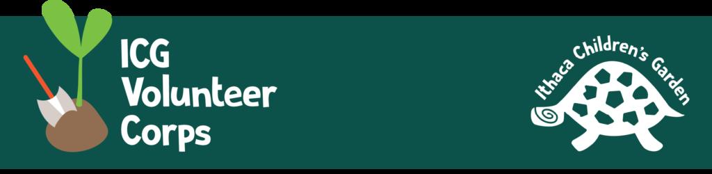 ICG Volunteer Corps Logo banner